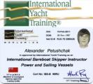 сертификация капитанов